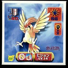 POKEMON STICKER Carte JAPANESE 50X50 1997 NORMAL N° 220 PIDGEOTTO ROUCOUPS