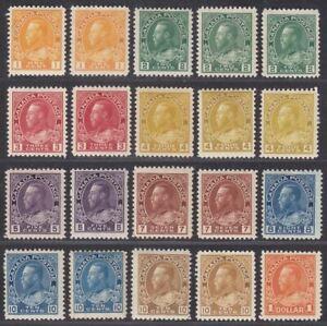 Canada 1922-31 King George V Set Mint SG246-255 cat £130+