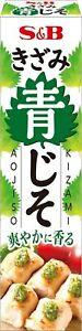 S&B Green Perilla Shiso leaves tube 38g from Japan