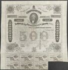$500 Trans-Mississippi Houston, Confederate States Bond – Criswell 124, Ball 199