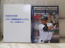 Ichiro Record Archievement Commemorative Premium Frame Stamp & Postcard Set