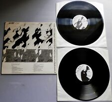 "FILO-documenti e testimoni oculari UK 1981 Rough Trade LP & 12"" Set"