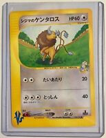 CHUCK's TAUROS 036/141 Vintage 1st Edition JAPANESE Pokemon VS Series NMINT Card