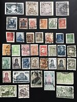 Russia 1920s - 1940s Collection of Early Soviet Stamps Used