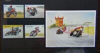 Grenada 1985 Centenary of Motor Cycle set & Miniature Sheet MNH