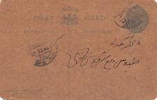 (13722) India Postal Stationery Postcard Cover - 22 November 1918