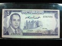 MOROCCO 5 DIRHAMS 1970 MAROC SHARP 34# Currency Bank Money Banknote