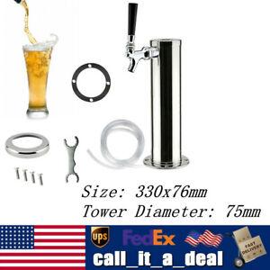 Single Tap Faucet Stainless Steel Draft Beer Tower Kegerator Home Brew Dispenser