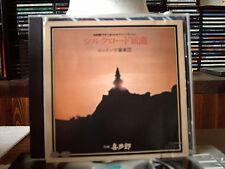 KITARO  ++ SILK ROAD SUITE  ++ mit london symphony orchestra  ++ japan cd  ++