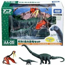 Takara Tomy ANIA Animal AA-05 Battle! Huge Dinosaur Set Mini Action Figure