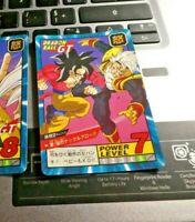⭐BANDAI 1997 DRAGON BALL Z SUPER BATTLE Part20 #864 POWER LEVEL JAP DBZ CARD