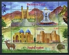 Tajikistan 2018 MNH Sughd Region 4v M/S Mosques Architecture Birds Stamps
