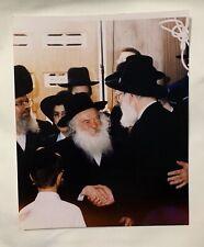Rav Chaim Kanievsky Sar Hatorah Gadol Hador Gedolim Picture (8x10)