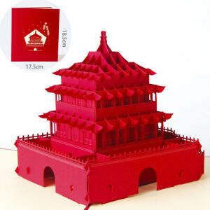 Xi'an Bell Tower Pop Up PopUp Greeting 3D Card Gift Birthday Anniversary