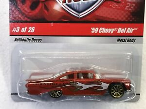 HOT WHEELS 2009 FIRE RODS 59 CHEVY BEL AIR #3 OF 26 METAL BODY