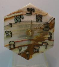 MINERAL CLOCK > HEXAGON HEBREW ONYX CLOCK  > QUARTZ MOVEMENT > ONE OF A KIND .ll