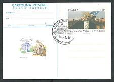 1986 ITALIA CARTOLINA POSTALE FRANCESCO VIGO FDC - 4
