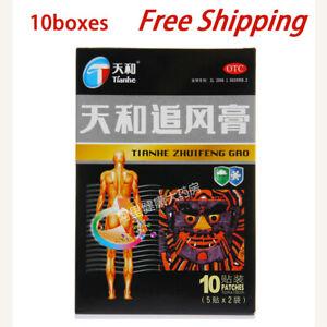 10boxes Tianhe Zhuifeng Gao Plaster for Relieve Pain Lumbar & Back Pain 天和追风膏