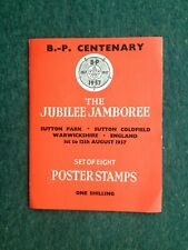 More details for the jubilee jamboree 1957 set of 8 poster stamps in presentation card