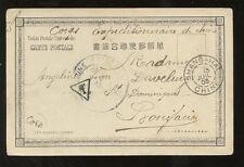 La Chine vers la corse 1903 FRANCE MILITAIRE P.O PPC concession + TAXE