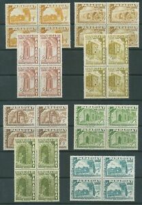 [P1016] Paraguay 1955 UPU good set VF MNH stamps blocs 4. Include airmail