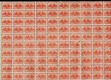 Scott # O2 - 1920 - ' Numerals of Value ' - Sheet of 100
