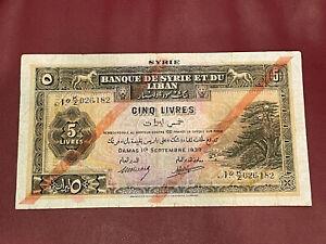SYRIA AND LEBANON BANK 5 LIVRES 1939 PICK 41C RARE BANK NOTE