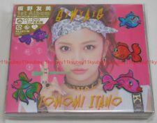 New Itano Tomomi SxWxAxG First Limited Edition CD DVD Photobook Japan KICS-93075