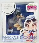 Takara Tomy Kiss Players Transformer Per Atari Autorooper Action Figure NRFB