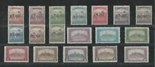 Fiume, Postage Stamp, #3-20a Mint Hinged Set of 18, 1918 (p)