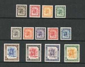 B.O.I.C. CYRENAICA  SG 136-48 1950 GVI MOUNTED WARRIOR SET. M/M