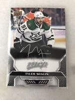 2020-21 UD MVP Silver Script #112 Tyler Seguin - Dallas Stars