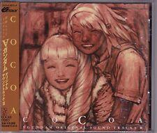 Cocoa Vgundam - Original Soundtrack III - CD (KICA508 King Japan)