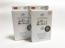 DAISO Maid in JAPAN DIY Soft Clay Lightweight White color 2 packs