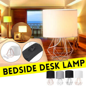 40cm Geometric Drum Shade Light Modern Bedside Table Lamp lighting lounge