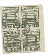 Japanese Occupation of Malaya Stamps Block of 4?