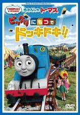 THOMAS AND FRIENDS BIKKURI NIMOTSU DE DOKIDOKI!!-JAPAN DVD G35