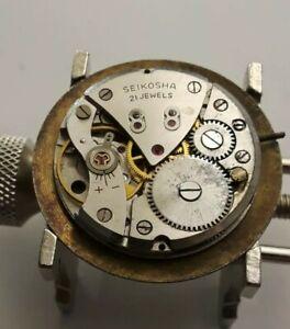 vintage watch movement seikosha 21jewelry