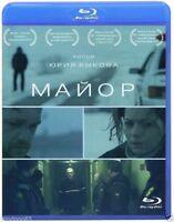The Major/ Майор (Blu-ray, 2013) Russian,English