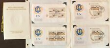 United Nations 1985 Anniv Postal Administration mini sheet FIRST DAY COVERS
