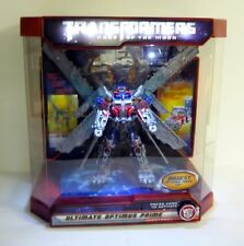 """TRANSFORMERS ULTIMATE OPTIMUS PRIME Store Display Case 24"""" DOTM COMPLETE 2011"""