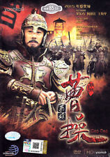 8 DVD Chinese Drama YING XIONG CAO CAO / 曹操 TV 1-41 End Good English Sub R0