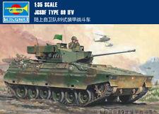 JGSDF TYPE 89 IFV 1/35 tank Trumpeter model kit 00325