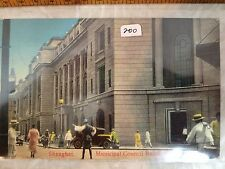 Vintage Chinese Stamp & Postmark on Postcard Shanghai Municipal Council Building