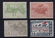 La Russia 1930 decimo anniversario ROSSO CAVALLERIA SET 4 MINT LUCE Hinge MLH * CAVALLI