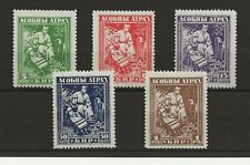 Russia 1920 White Russia forgeries set of 5 MNH