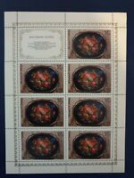 Russia USSR 1979 Folk Crafts 5 mini sheets of 7 stamps each MNH