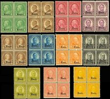 658-668, Complete Set Of Kans Blocks Of Four - F-Vf+ Nh/Lh Cat $1,291.00