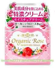 Meishoku Japan Organic Rose Moisturizing Cream (50g/1.7 fl.oz) - Award Winning