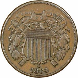 1864 Two Cent Piece XF/AU